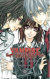 """JAPAN Matsuri Hino Illustrations /""""Vampire Knight /"""" Art book"""