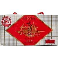Tai Chung Bakery Original Tai Yang Bing Sun Biscuit, Original, 300 g