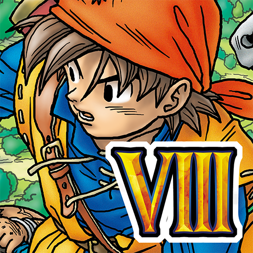 DRAGON QUEST VIII - Portrait Standing
