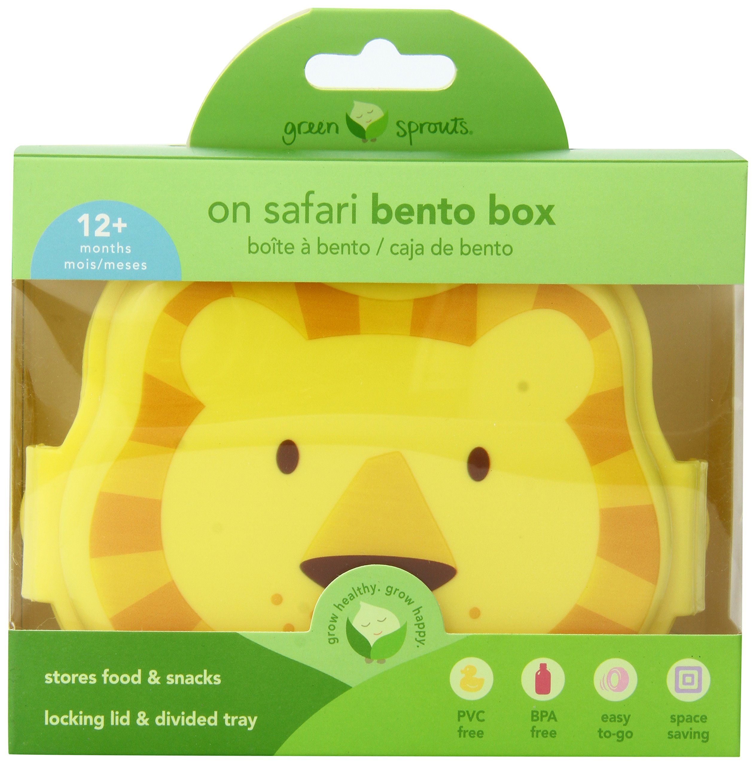 green sprouts Safari Friends Lunch Box, Yellow Lion (Discontinued by Manufacturer)