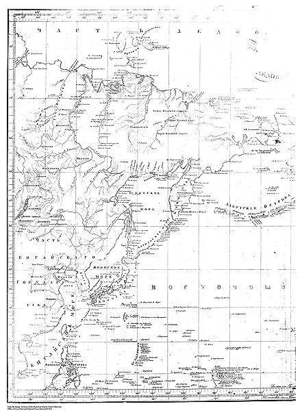 8 X 12 Inch 1826 US Old Nautical Map Drawing Chart Of Sarychev Atlas Sheet