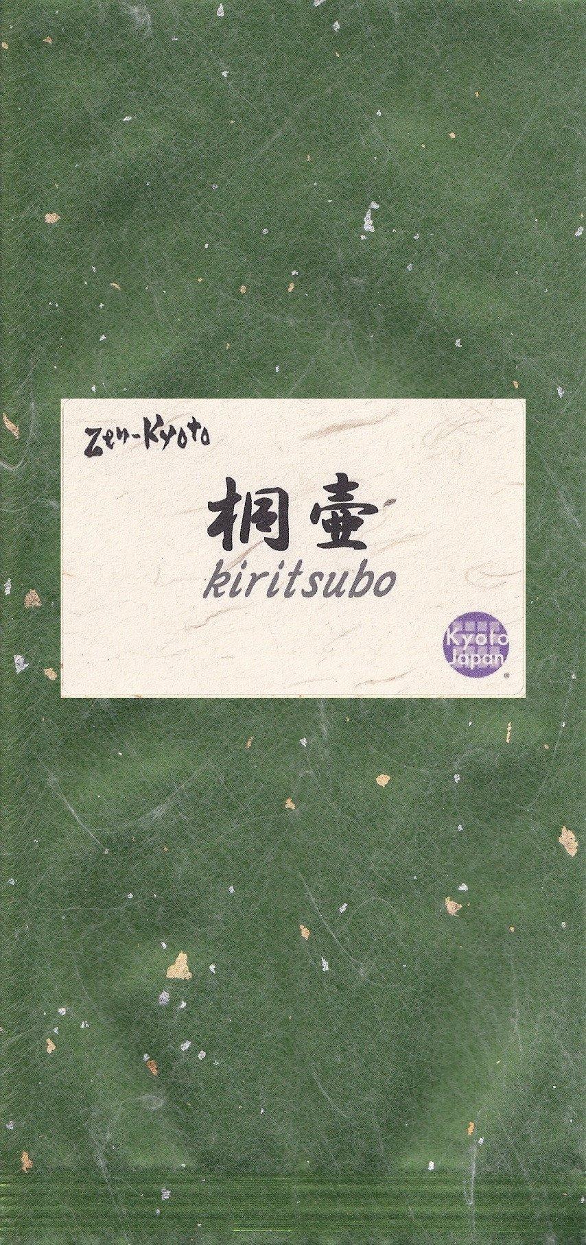 Zen-Kyoto Superior Grade Matcha