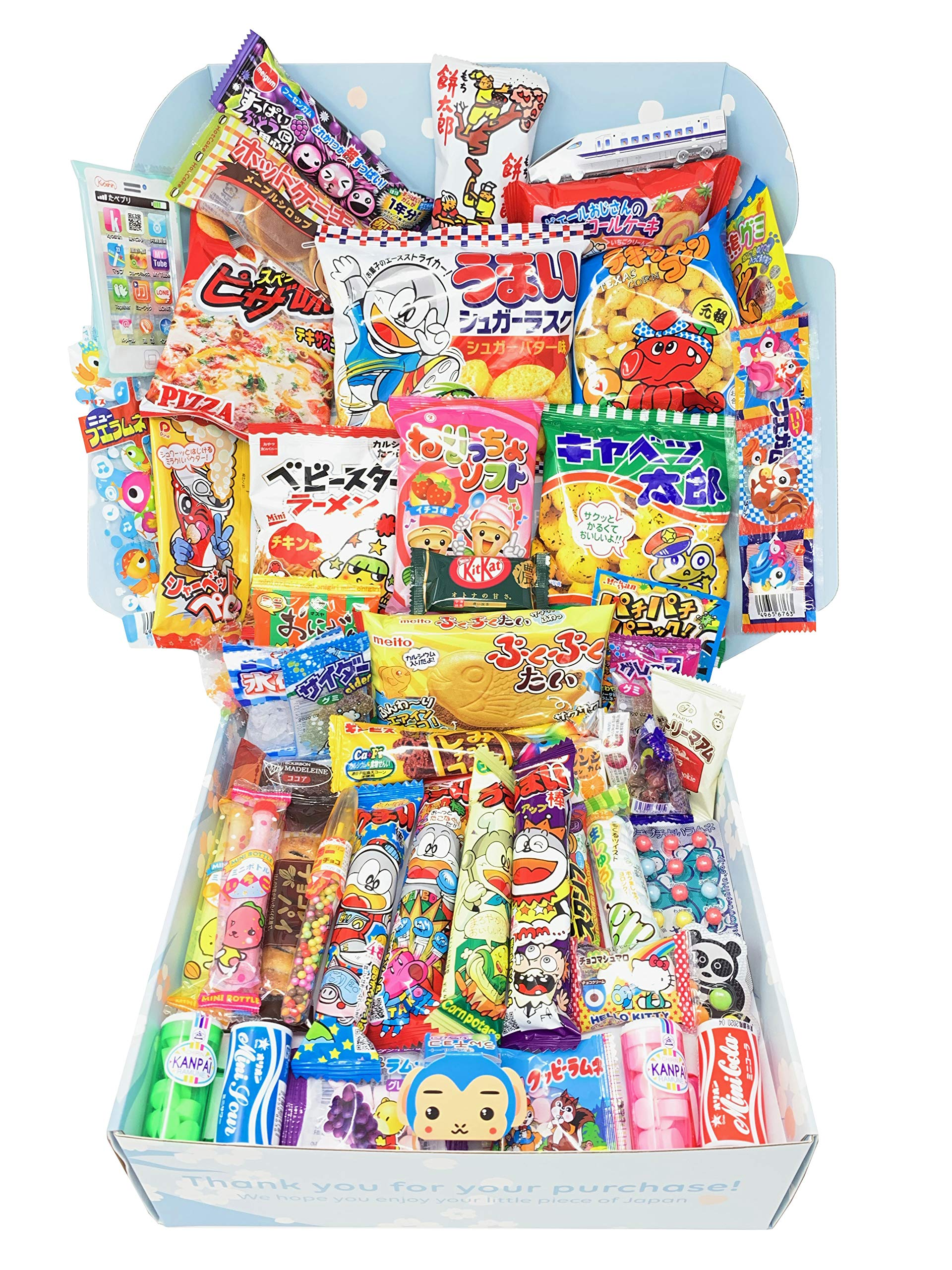 Sakura Box - Dagashi Set - Large 50 Pieces Japanese Candy Chocolate Snacks (Large) by Sakura Box