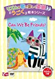 Can We Be Friends? DVD (うごく絵本シリーズ)