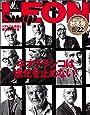 Snap LEON vol.22(2019-2020 秋冬号)