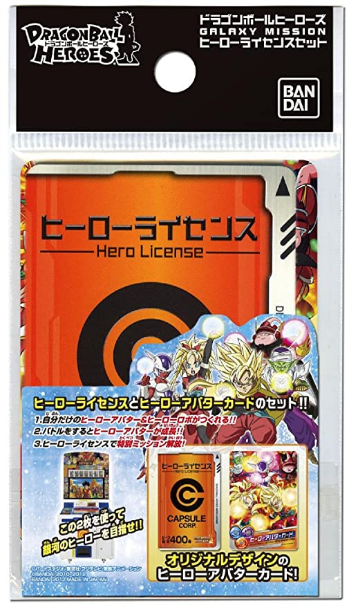 Dragon Ball Heroes Mission Galaxy Hero license set (japan import) by Bandai