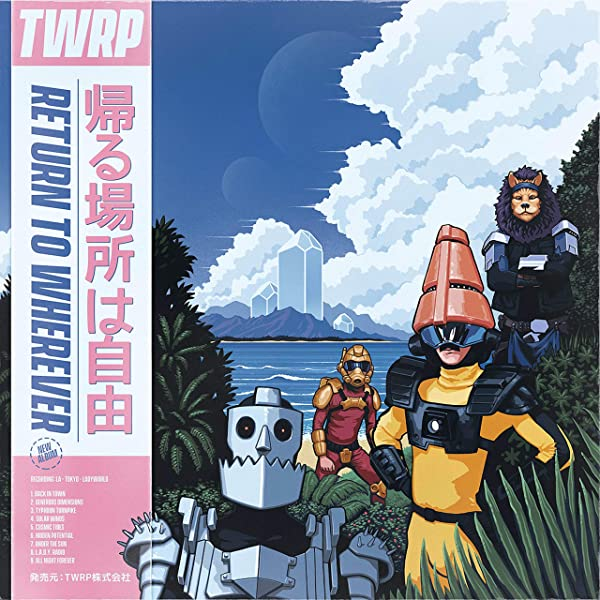 All Night Forever - TWRP