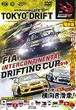 FIA インターコンチネンタルドリフティングカップ 2018 (<DVD>)