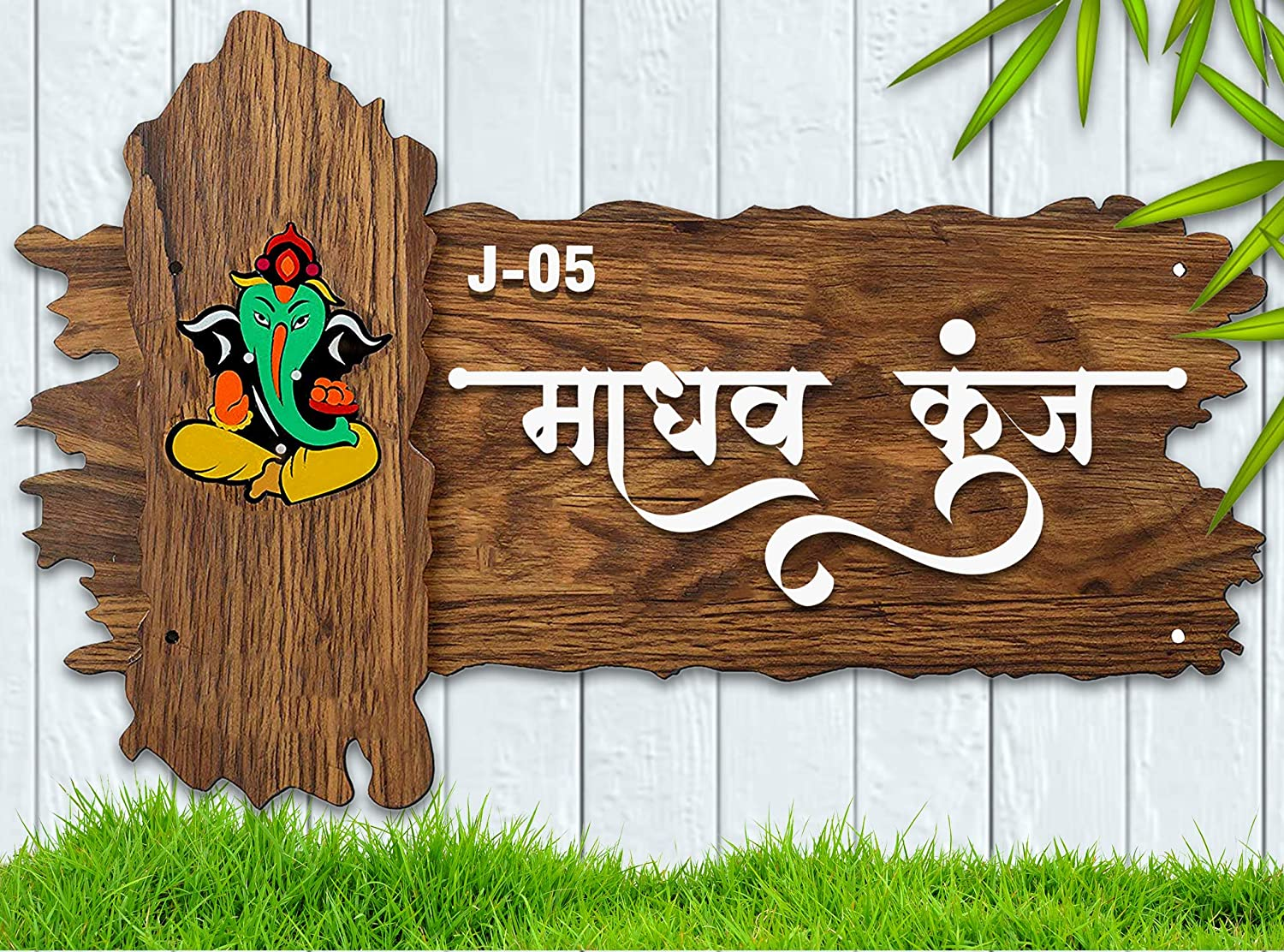 Karigaari India Wooden Name Plate I Customized Name Plate I Door Signs on name board for office, sign board for house, name plate for house,