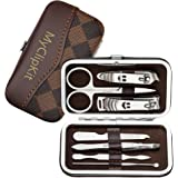 Professional Nail Clipper Set, 7 in 1 Stainless Steel Nails Cutter Manicure Pedicure Kits with Travel Case