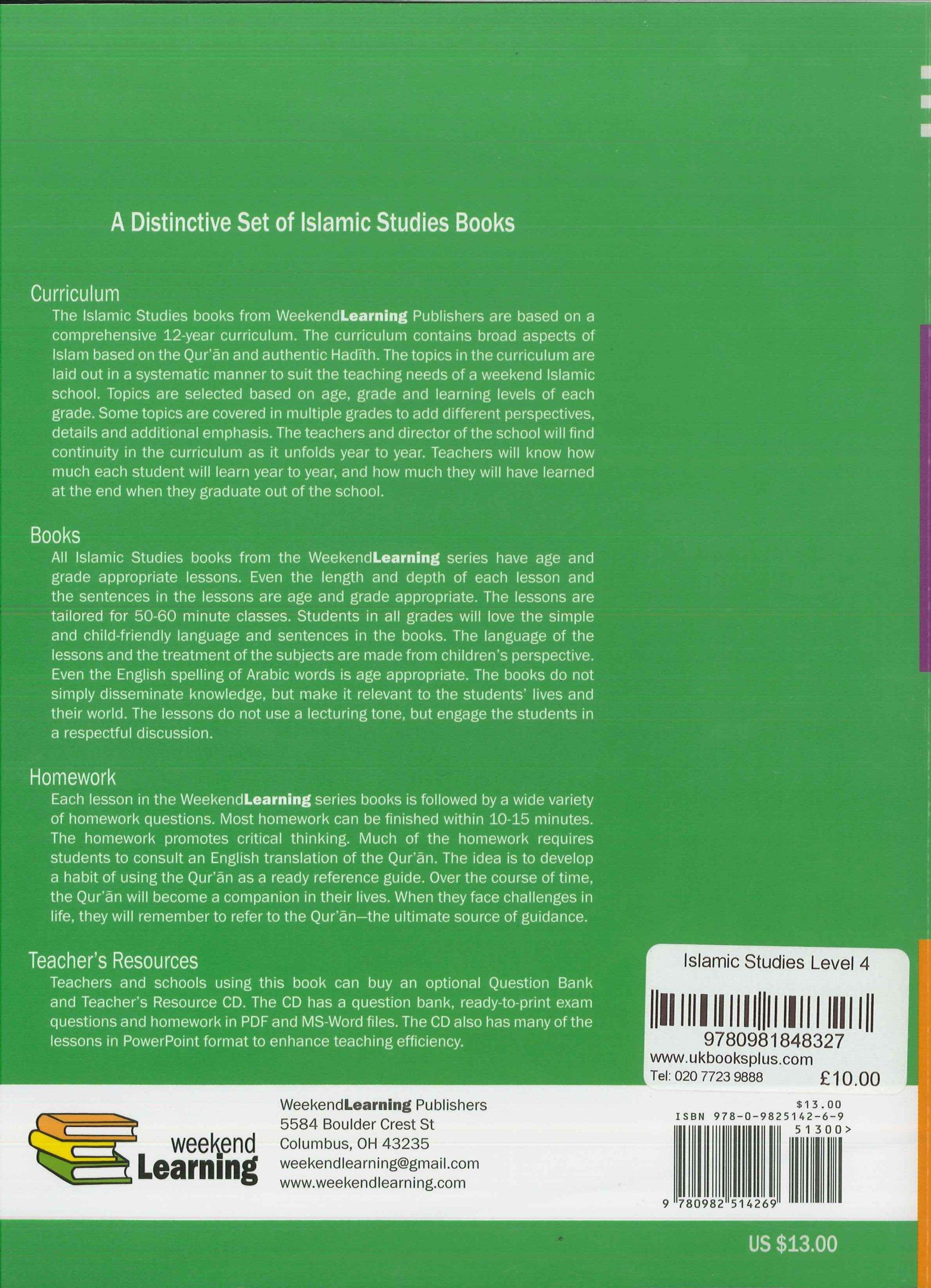Islamic Studies Level 4: Amazon co uk: Dr  Husain A  Nuri