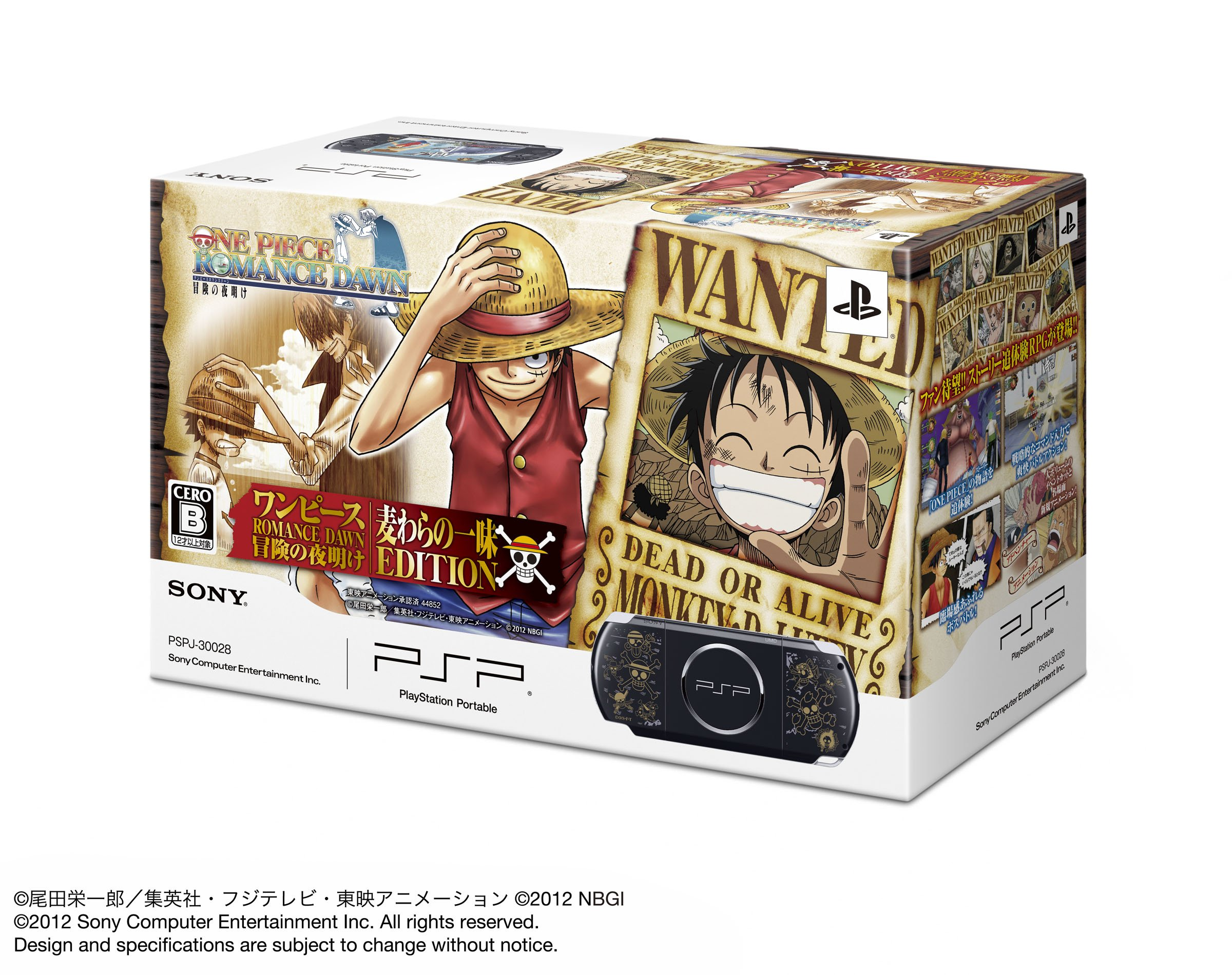 PSP PlayStation Portable One Piece ROMANCE DAWN Limited Edition by Sony (Image #1)