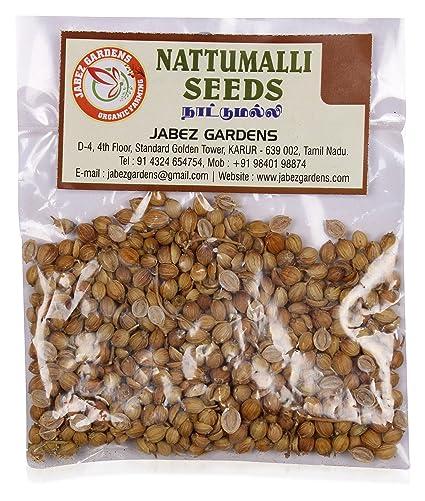 Jabez Gardens Nattu Malli Seeds- Pack of 1: Amazon in: Home