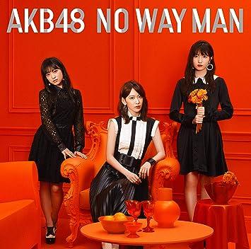 Amazon | 54th Single「NO WAY M...