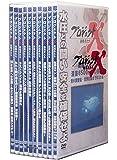 プロジェクトX 挑戦者たち DVD-BOX Ⅴ