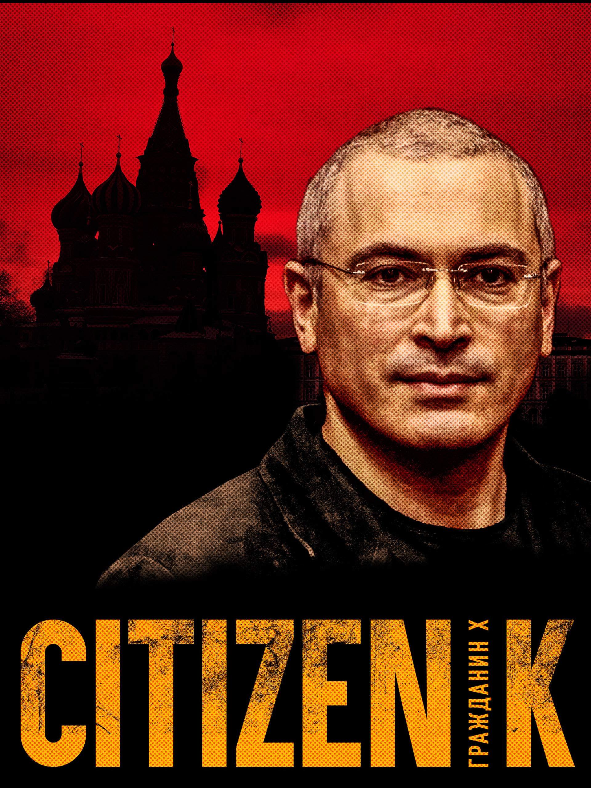 Citizen-K