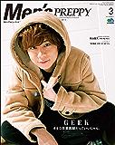 Men's PREPPY(メンズプレッピー) 2019年3月号[雑誌]
