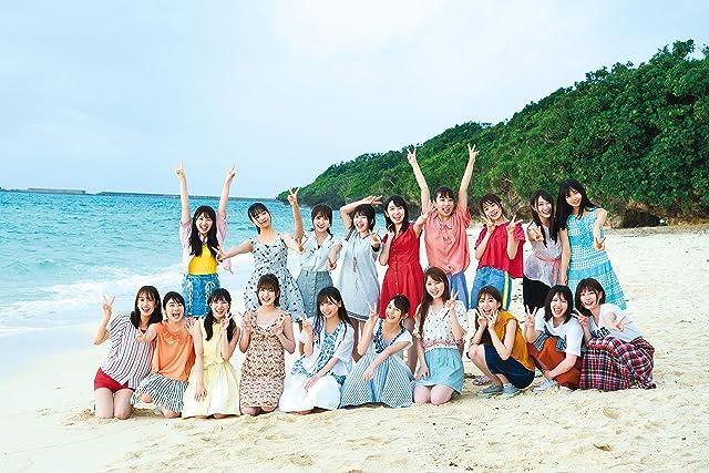 日向坂46 1stグループ写真集『タイトル未定』