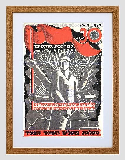 Modern Art Posters Prints And Merchandise Poster Revolution Wall Art