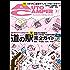 AutoCamper (オートキャンパー 2018年 3月号 [雑誌] AutoCamper (オートキャンパー)