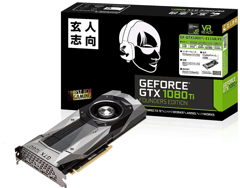 玄人志向 ビデオカードGEFORCE GTX 1080Ti搭載 GF-GTX1080Ti-E11GB/FE   B06XGTWQHJ