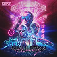 Simulation Theory [Vinyl LP]