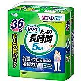 リリーフ パンツタイプ たっぷり長時間 M~L【ADL区分:立てる・座れる方】 36枚入
