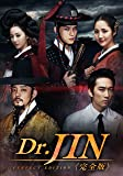 Dr.JIN <完全版> DVD-BOX2