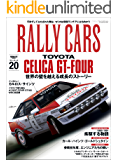 RALLY CARS Vol.20