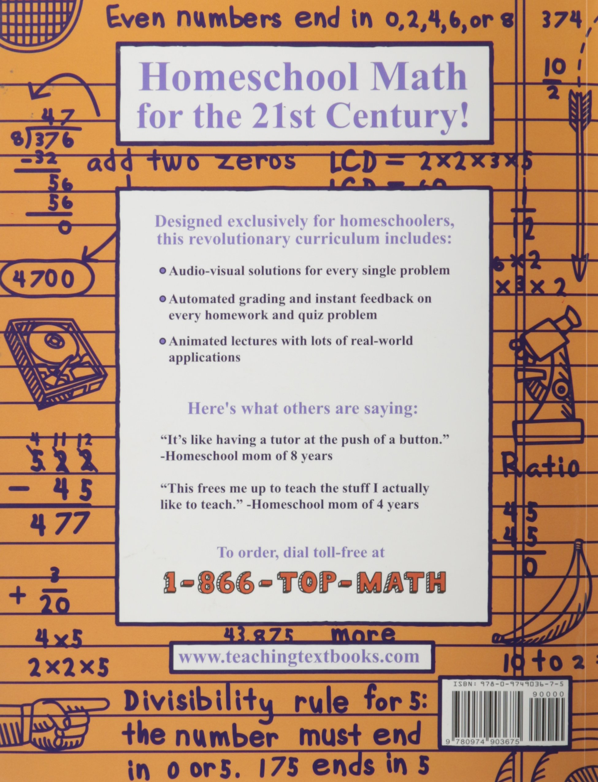 Teaching textbooks math 7 answer key greg sabouri shawn sabouri teaching textbooks math 7 answer key greg sabouri shawn sabouri 9780974903675 amazon books fandeluxe Images