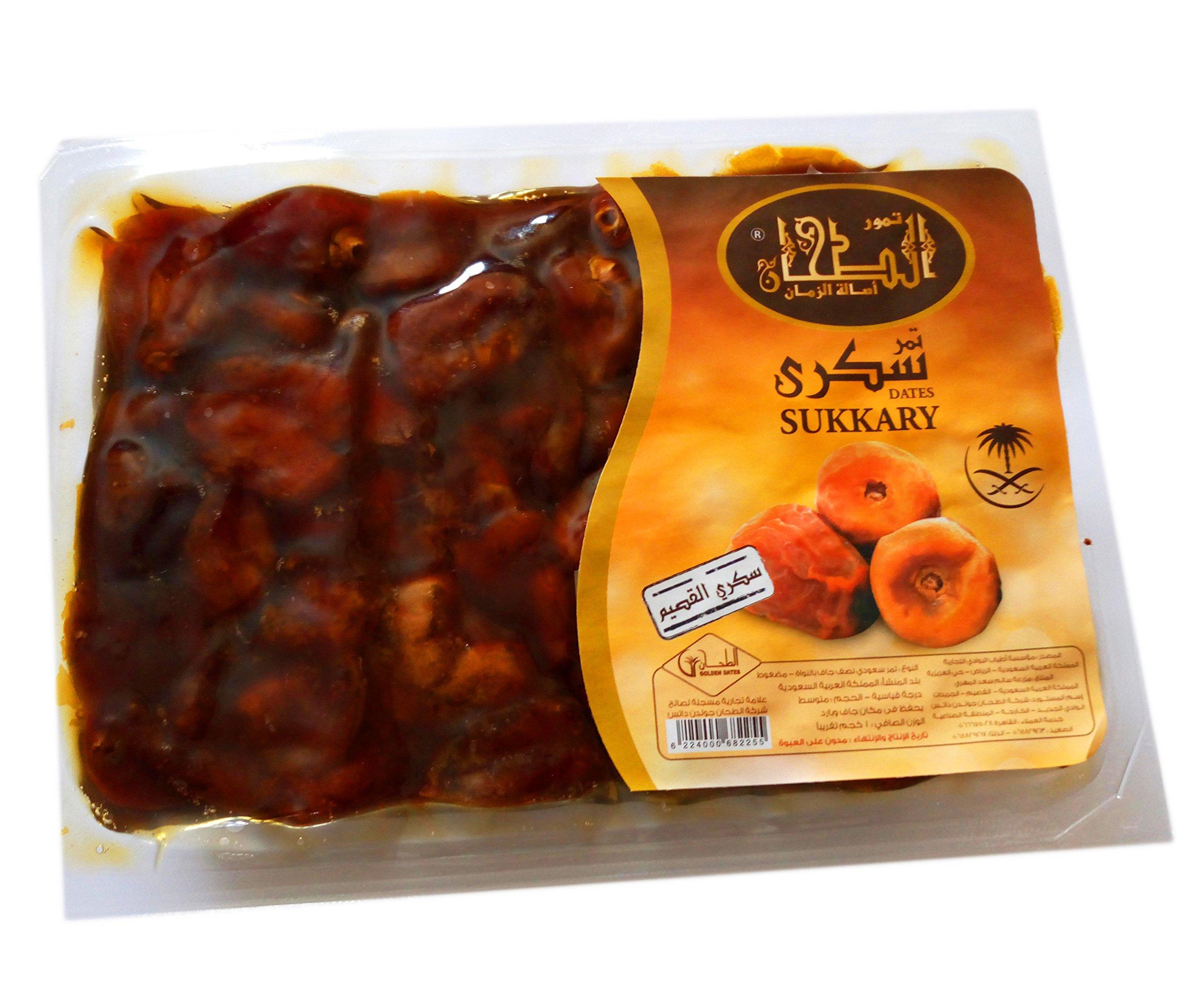 1 Kg Organic Sukkary Sugaring Dates Suadi Arabia Qassim Vacuum Dates Ramadan Eid