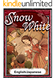 Snow White 【English/Japanese versions】 (KiiroitoriBooks Book 39) (English Edition)