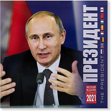 Calendrier Poutine 2021 Calendrier mural Vladimir Poutine pour deux ans 2020–2021, taille