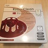 ヤーマン 正規品 ロボクリーン STA-107 お掃除ロボット 自動掃除ロボット RoboClean ロボット掃除機
