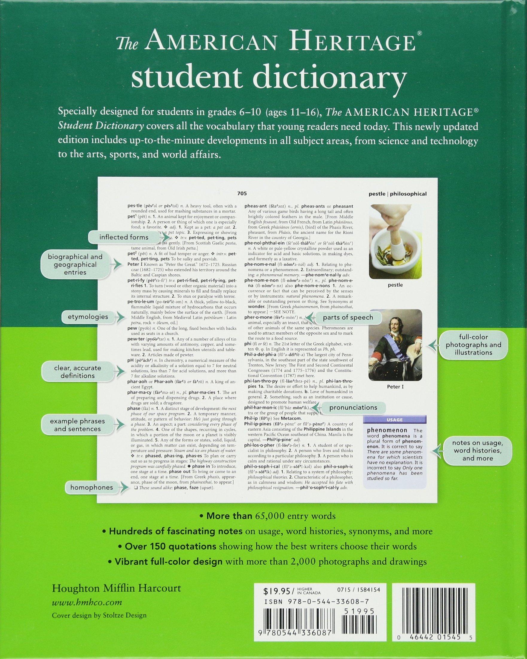 amazoncom the american heritage student dictionary 9780544336087 editors of the american heritage dictionaries books