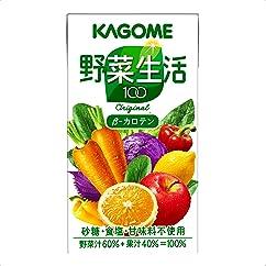 【ドリンクの新商品】カゴメ 野菜 果物ジュース