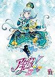 アイカツフレンズ! 11 [DVD]