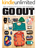 GO OUT (ゴーアウト) 2014年 6月号 [雑誌]