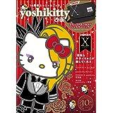 yoshikittyぴあ (ぴあMOOK)