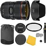 Canon EF 24-70mm f/2.8L II USM Lens + UV Filter + Canon EW-88C Lens Hood + Canon LP1219 + Lens Cap Keeper + 24-70mm II f/2.8