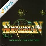 パーフェクト・コレクション ソーサリアン Vol.3