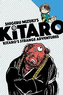 Kitaro/'s Yokai Battles by Shigeru Mizuki 9781770463196Brand New