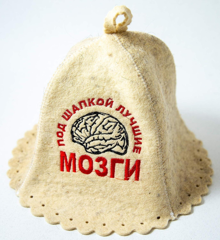100/% Pure Wool Felt Sauna Hat Russian Banya Cap Saunahut Saunahattu Bath #5