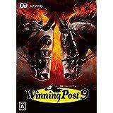 Winning Post 9 早期購入特典付