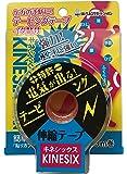 キネシックス テーピング イタ貼り 3.75cm×3m 1巻