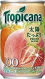 トロピカーナ 100% フルーツブレンド 缶 (160g×30本)