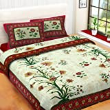 RajasthaniKart Super Gold 3 Piece 144 TC Cotton Double Bedsheet with 2 Pillow Covers - Abstract, Multicolour