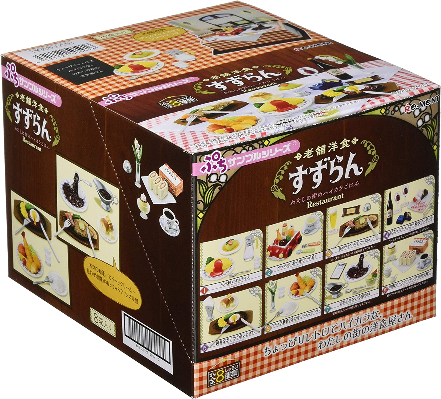 Petit Sample Old Western Restaurant Suzuran My Town's Colorful Food 8Pack BOX