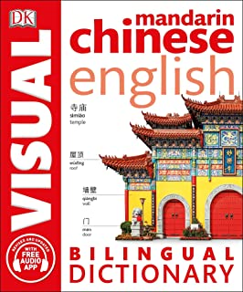 Amazon com: Oxford Picture Dictionary English-Chinese