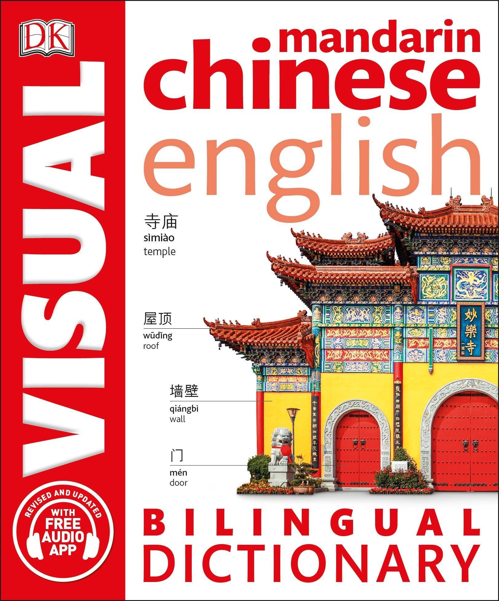 Mandarin Chinese-English Bilingual Visual Dictionary: DK